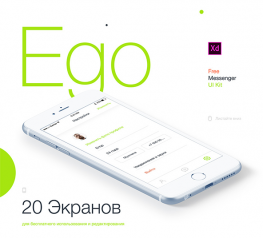 Ego Free Messenger UI Kit for Adobe Xd
