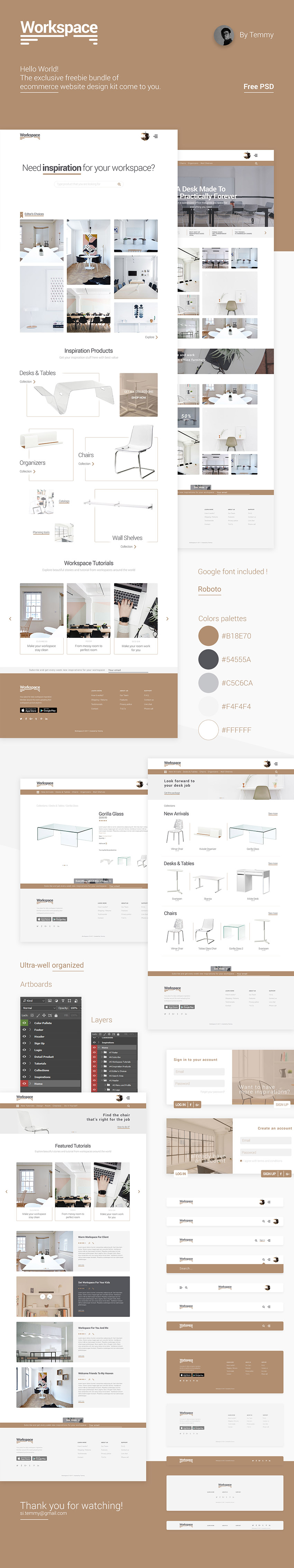Workspace Web Template for Photoshop - Brown Free UI Kit
