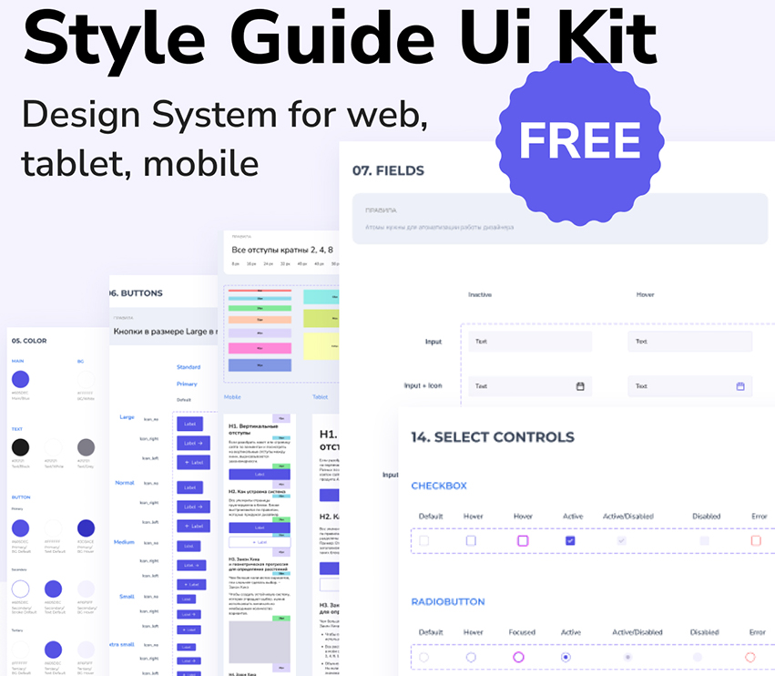 Style Guide Flat Ui Kit figma free